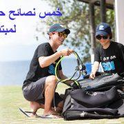 arabic 5 tips