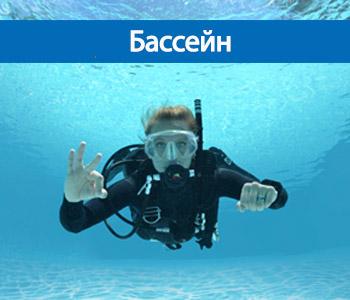Пробуйте open water ru